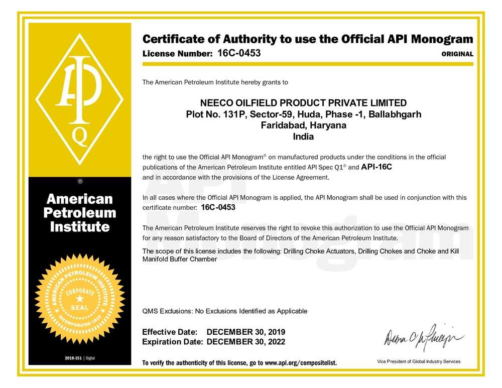 Certificate of Authority to use the Official API Monogram 16C-0453